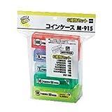 ★まとめ買い★オープン工業 コインケース9本入 M-915 ×10個