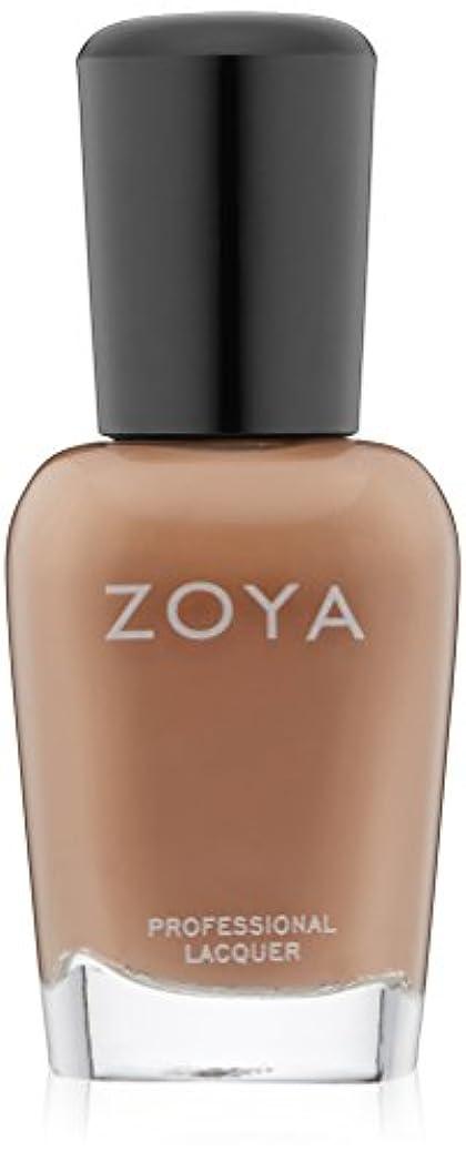 真実に試験慣らすZOYA ゾーヤ ネイルカラー ZP693 FLYNN フライン 15ml  CASHMERES 2013FALL Collection ヌードキャラメルブラウン マット 爪にやさしいネイルラッカーマニキュア