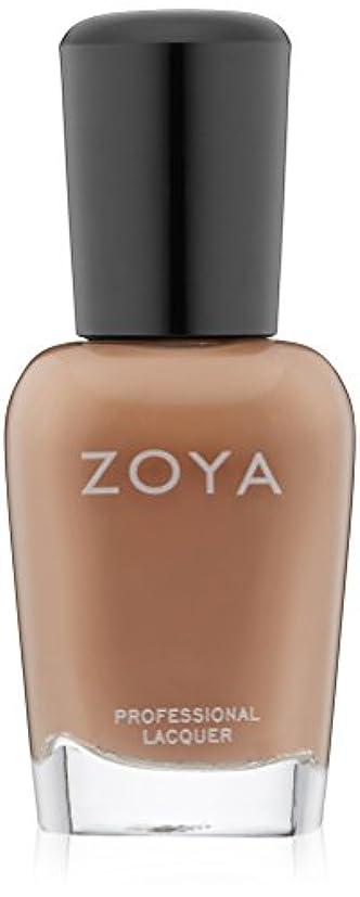 ご意見忠実写真のZOYA ゾーヤ ネイルカラー ZP693 FLYNN フライン 15ml  CASHMERES 2013FALL Collection ヌードキャラメルブラウン マット 爪にやさしいネイルラッカーマニキュア