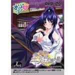 オンリーワン~さやか二人だけの弓道場~for DVD-PG ...