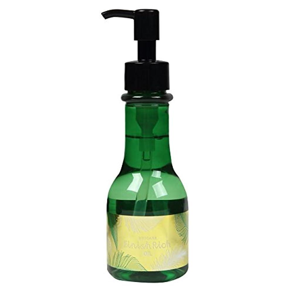 メイド特に十分ユニケアー フィニッシュリッチオイル 120ml 洗い流さないヘアトリートメント