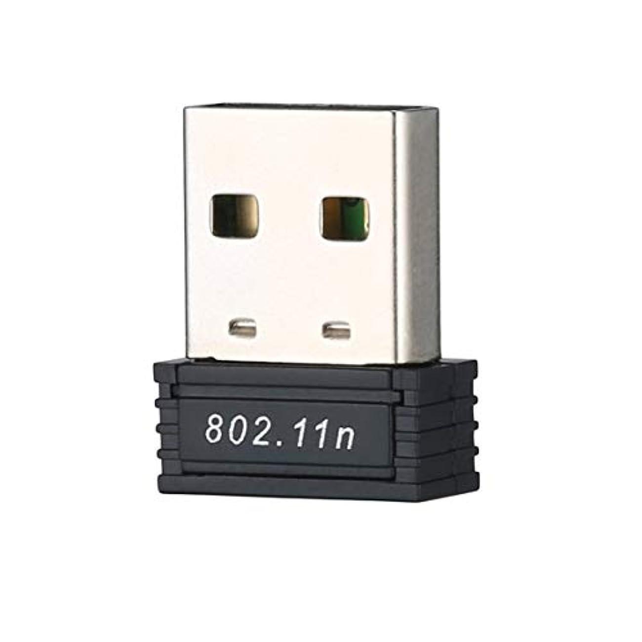 エゴマニア契約するいいねTivollyff 150Mbps 150MミニUSB WiFiワイヤレスアダプターネットワークLANカード802.11n / g/bポータブルミニポケットUSB Wifiレシーバーアダプター
