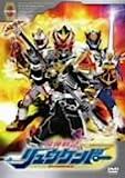 魔弾戦記 リュウケンドー 4 [DVD]