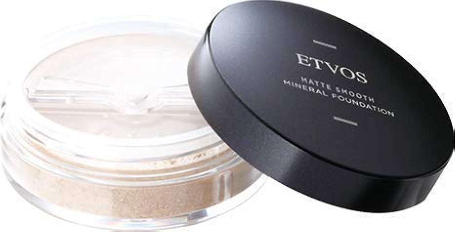 しっとりアプライアンス切手ETVOS(エトヴォス) マットスムースミネラルファンデーション SPF30 PA++ 4g #20