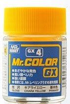 Mr.カラー GX4 キアライエロー 【HTRC 3】