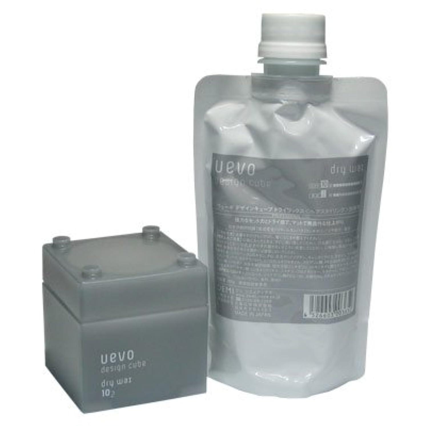 同化乱気流いわゆるデミ ウェーボ デザインキューブ ドライワックス 10-2 80g&200g