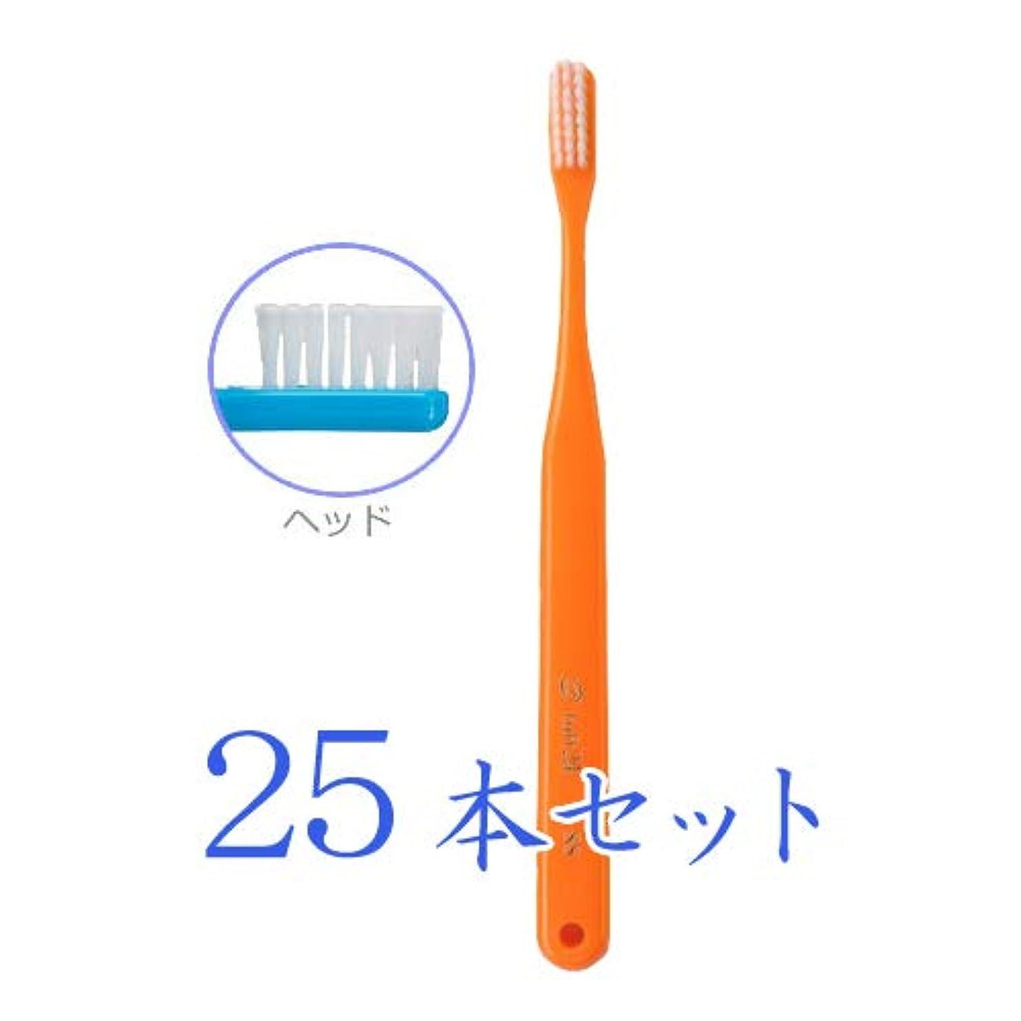 驚きシアーまつげオーラルケア タフト 24 歯ブラシ SS キャップなし 25本入 オレンジ