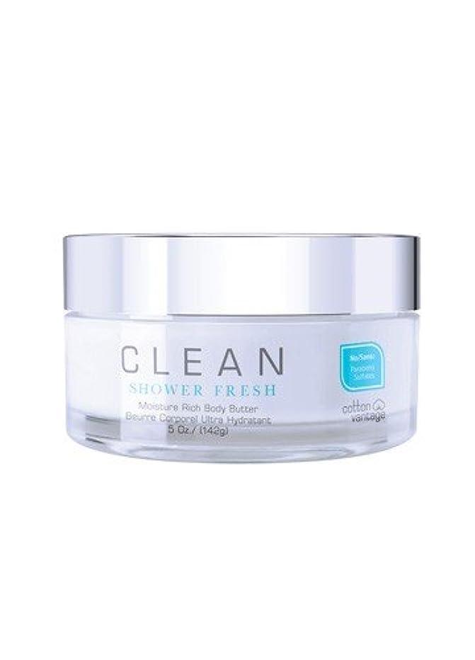 バイオリンランタンオーナーClean Shower Fresh (クリーン シャワーフレッシュ) 5.0 oz (150ml) Moisture Rich Body Butter by CLEAN for Women