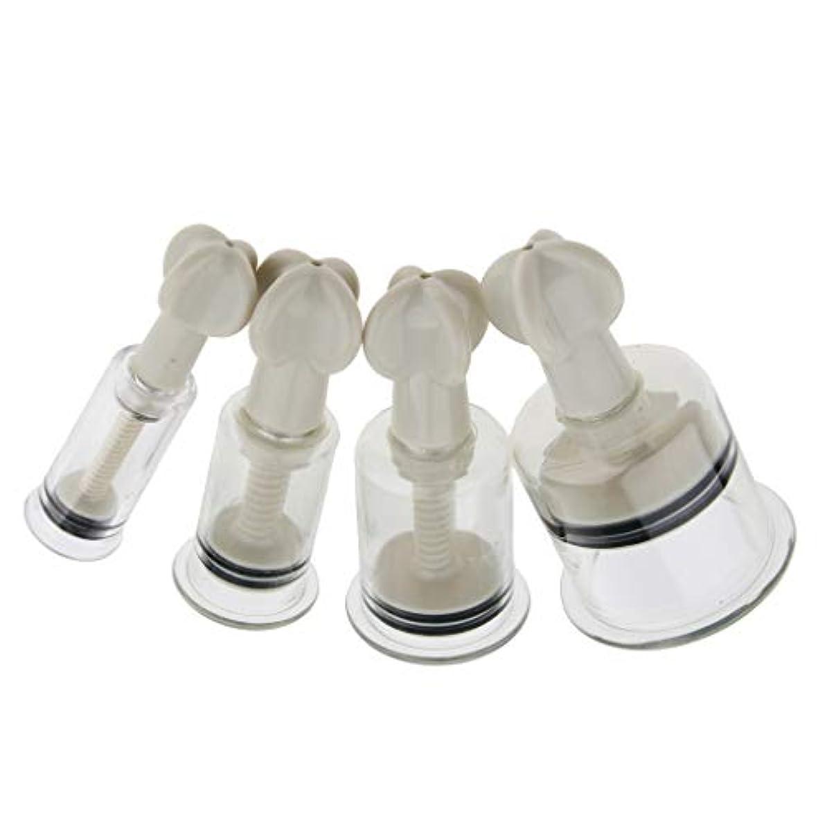 ペレットみすぼらしい小競り合い真空カッピングセット マッサージカップ 吸い玉 筋肉痛救済 男女兼用 4個 プラスチック製 高品質