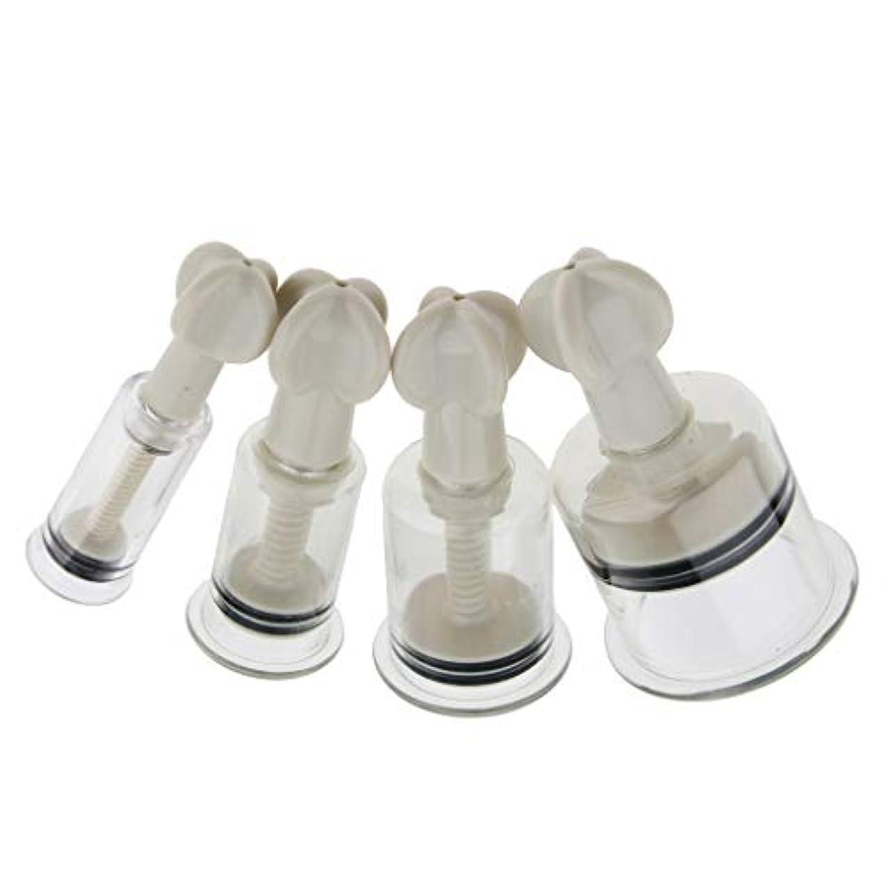 お肉愛する年真空カッピングセット マッサージカップ 吸い玉 筋肉痛救済 男女兼用 4個 プラスチック製 高品質