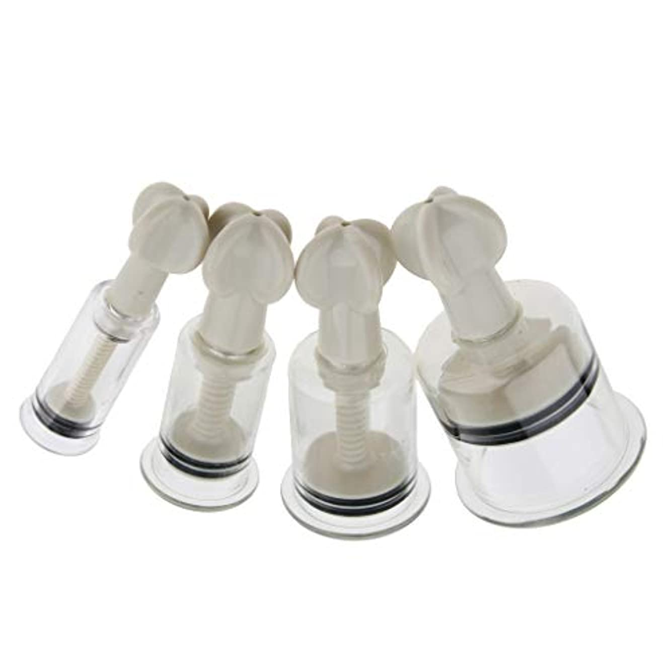 リルアルカトラズ島最初Baoblaze 真空カッピングセット マッサージカップ 吸い玉 筋肉痛救済 男女兼用 4個 プラスチック製 高品質