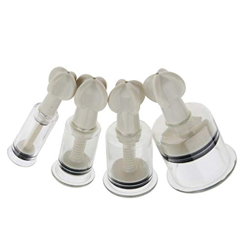 ランタン混雑ガスBaoblaze 真空カッピングセット マッサージカップ 吸い玉 筋肉痛救済 男女兼用 4個 プラスチック製 高品質