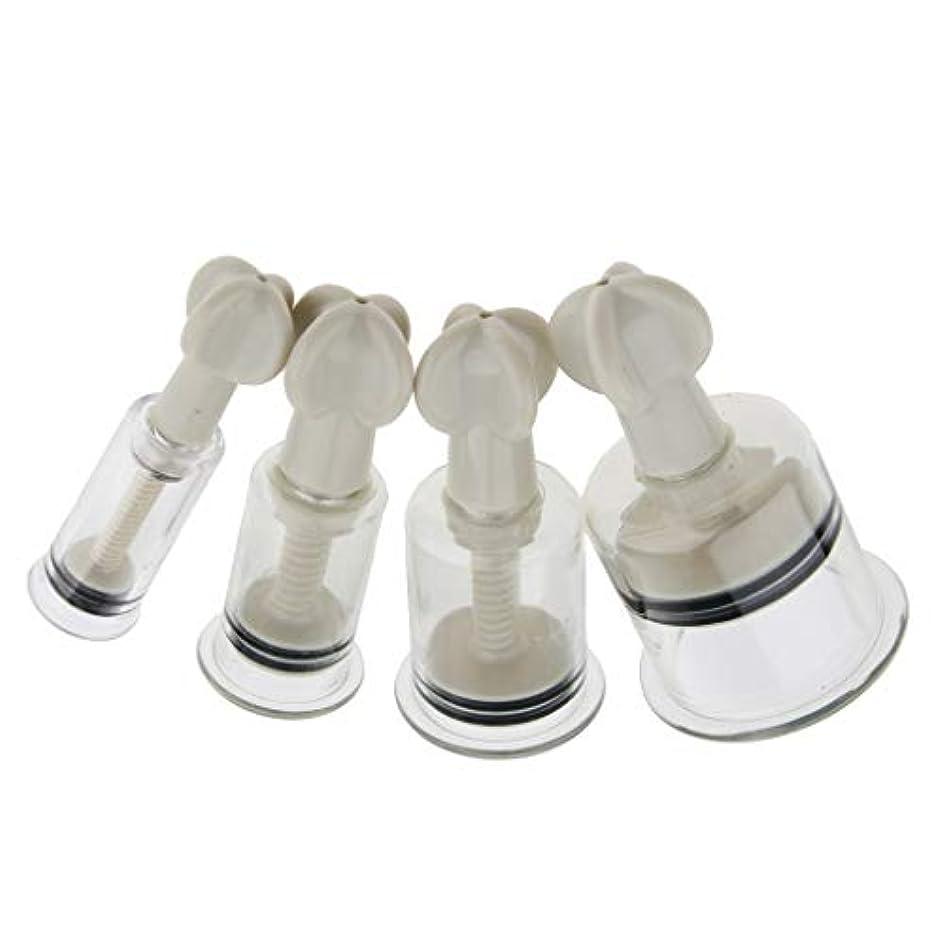 ツーリスト哲学者豚真空カッピングセット マッサージカップ 吸い玉 筋肉痛救済 男女兼用 4個 プラスチック製 高品質
