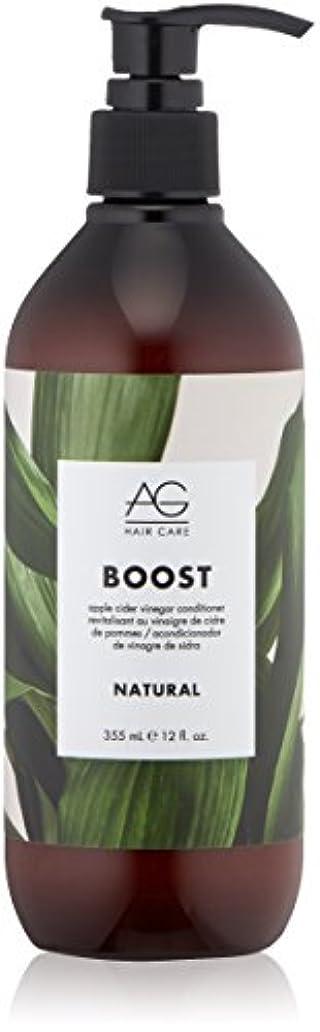 スナックスイテザーBoost Apple Cider Vinegar Conditioner
