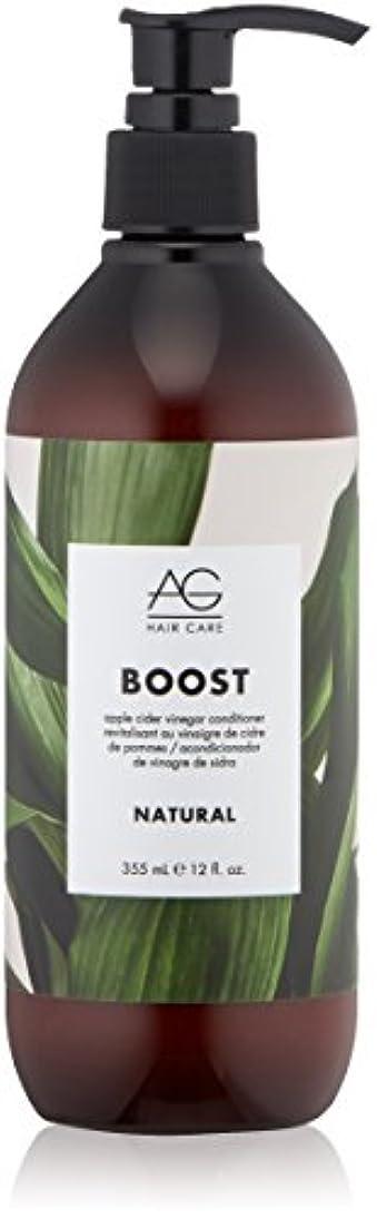 売るクリームラジカルBoost Apple Cider Vinegar Conditioner