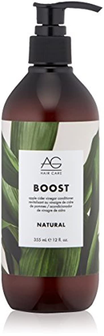 先獲物乙女Boost Apple Cider Vinegar Conditioner