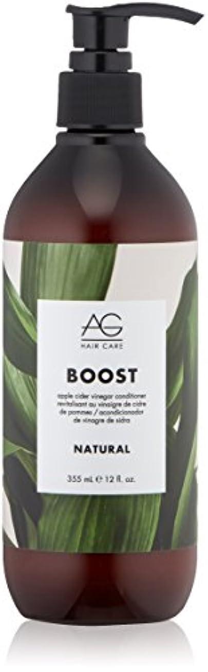 信条ジョージエリオット政令Boost Apple Cider Vinegar Conditioner