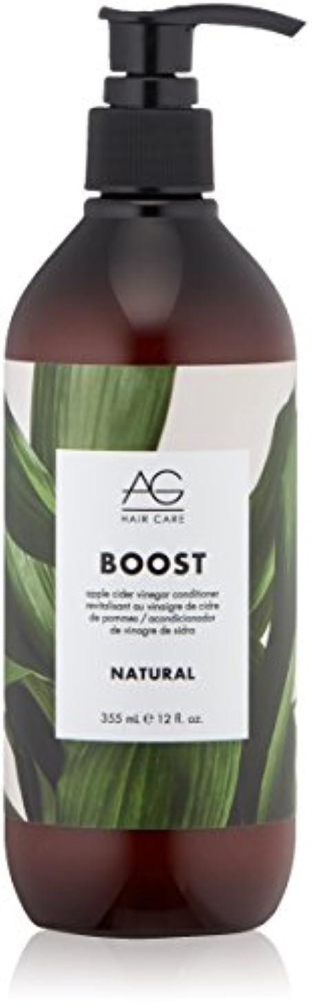アジャ番目イースターBoost Apple Cider Vinegar Conditioner