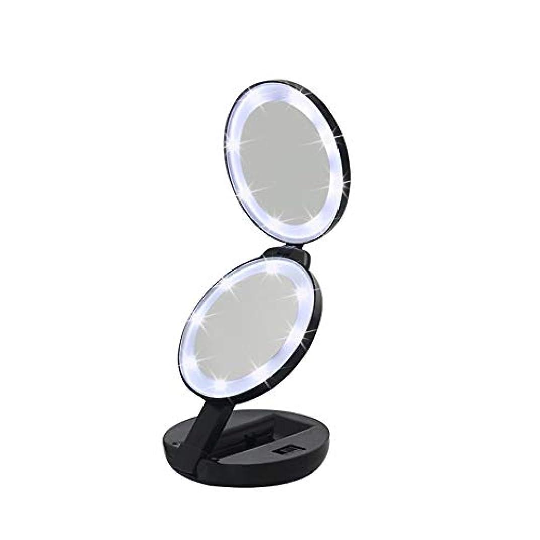 レビュー弾薬カスケード流行の 新しいラウンド三つ折りLEDフィルライト化粧鏡ABS素材虫眼鏡ハンドヘルド美容ミラーブラック