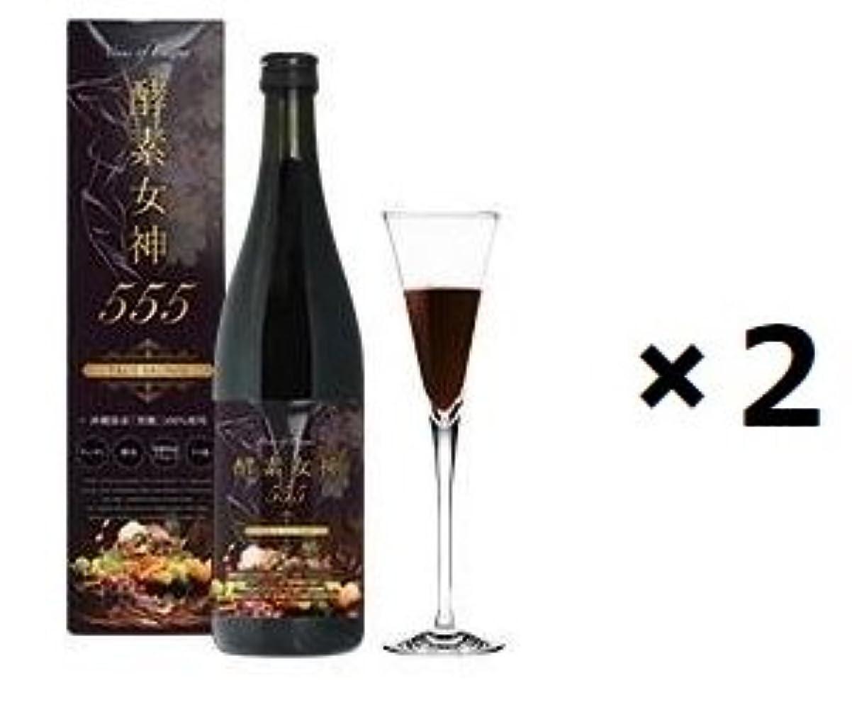 天窓ハイライト時刻表【2本セット】酵素女神 トゥルーブラウン