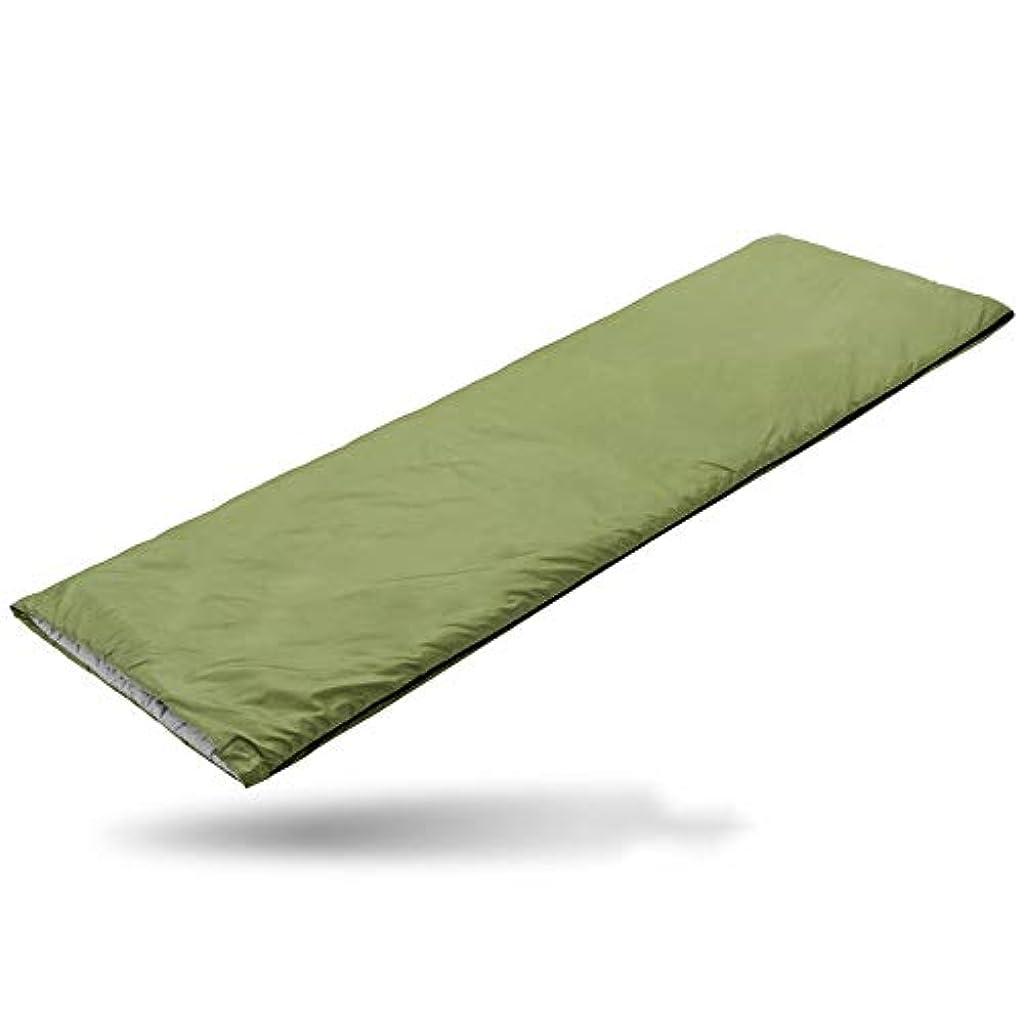 死ぬ極めて重要な母性寝袋マットレスキルトテント3シーズンキャンプブッシュ屋外屋外 3つの色の大人の風邪および暖かい携帯用旅行ホテルの汚い寝袋を厚くする綿の寝袋 個別の選択は完了しました (色 : 緑)