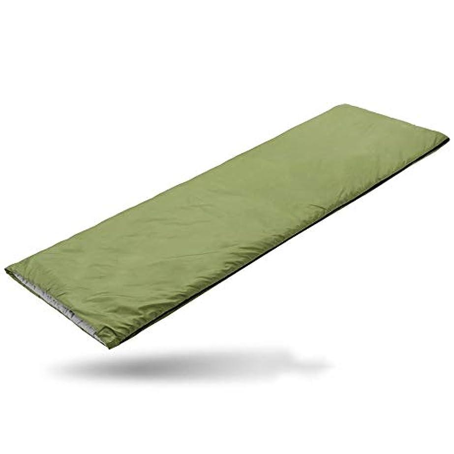 ログ冒険実装する寝袋マットレスキルトテント3シーズンキャンプブッシュ屋外屋外 3つの色の大人の風邪および暖かい携帯用旅行ホテルの汚い寝袋を厚くする綿の寝袋 個別の選択は完了しました (色 : 緑)