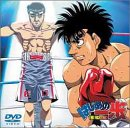 DVD/はじめの一歩 VOL.19/アニメーション