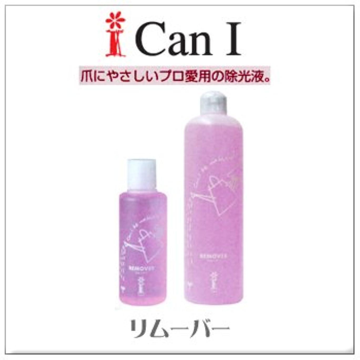 批評岸昨日CanI (キャンアイ) リムーバー be native 500ml