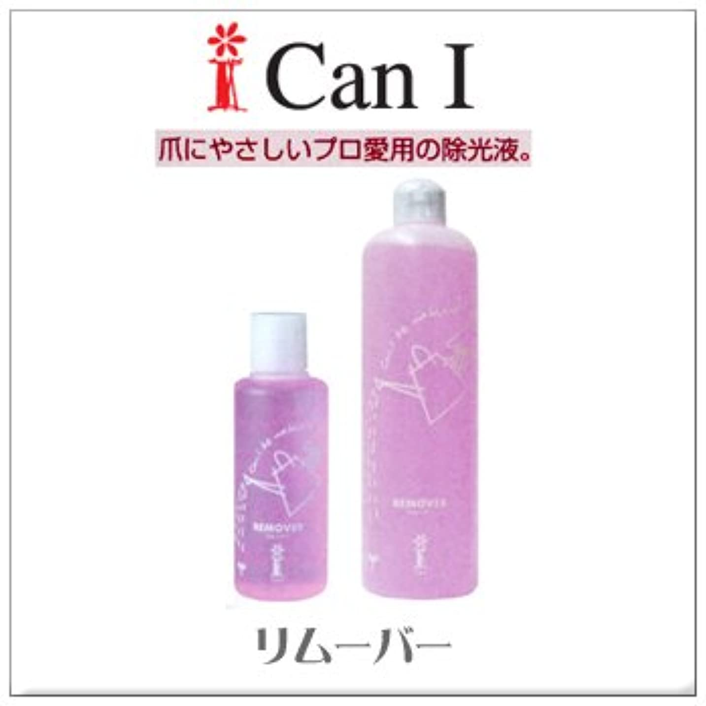 値貫通運河CanI (キャンアイ) リムーバー be native 500ml