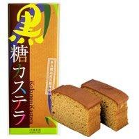 沖縄農園 黒糖カステラ 約300g x10箱