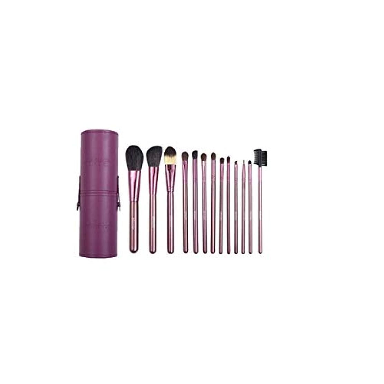 インスタンスシットコムトランクXIAOCHAOSD メイクブラシセットメイクブラシセット7ピース、美容ツールメイクブラシセット13バレルチューブメイクアップツールアイシャドウブラシ、パープル (Color : Purple)