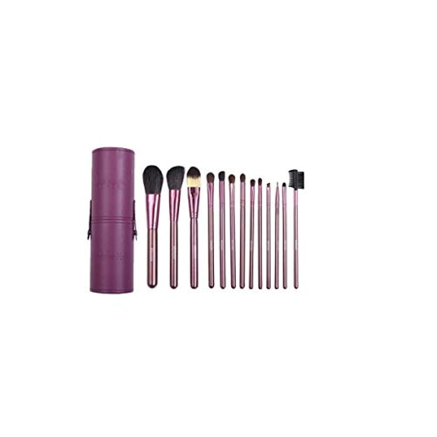 窒息させる精度ミスTUOFL メイクブラシセットメイクブラシセット7ピース、美容ツールメイクブラシセット13バレルチューブメイクアップツールアイシャドウブラシ、パープル (Color : Purple)