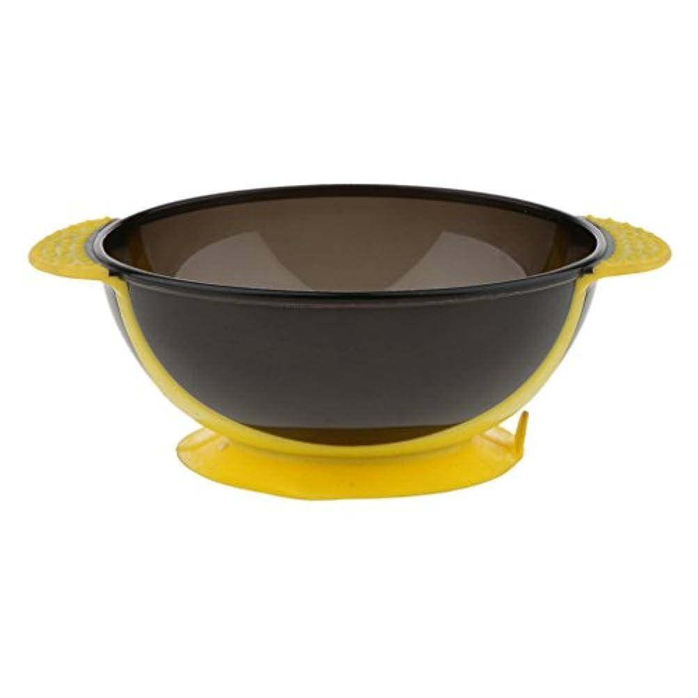 近代化する指令アロングToygogo ヘアカラー ミキシングボウル ヘアダイボウル 染料 色合い 髪染めミント 吸引ベース 3色選べる - 黄