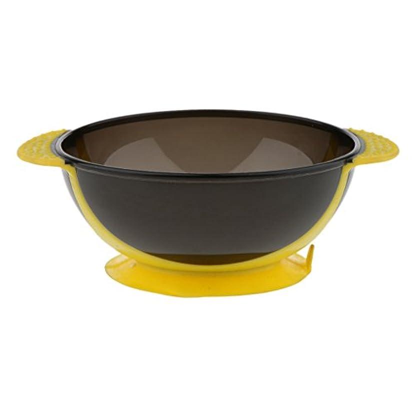 カタログほんの謙虚Toygogo ヘアカラー ミキシングボウル ヘアダイボウル 染料 色合い 髪染めミント 吸引ベース 3色選べる - 黄