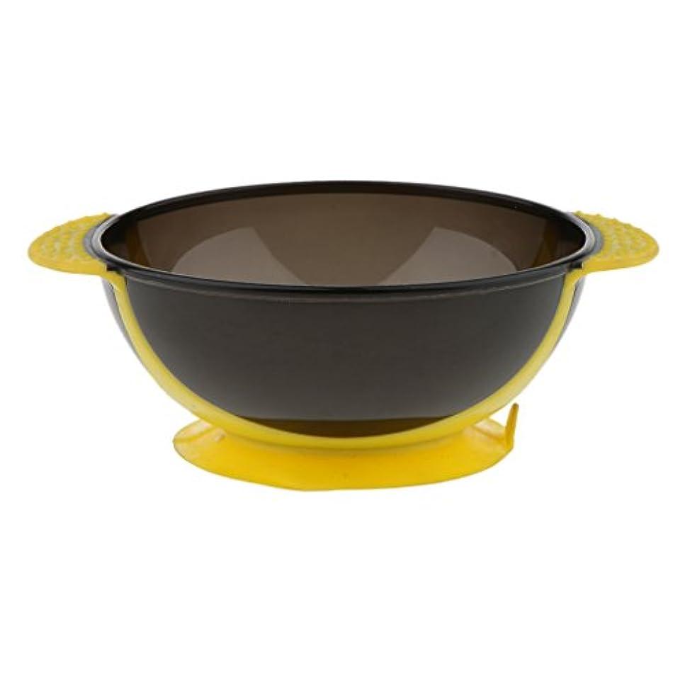 成功する銀行マイルストーンToygogo ヘアカラー ミキシングボウル ヘアダイボウル 染料 色合い 髪染めミント 吸引ベース 3色選べる - 黄