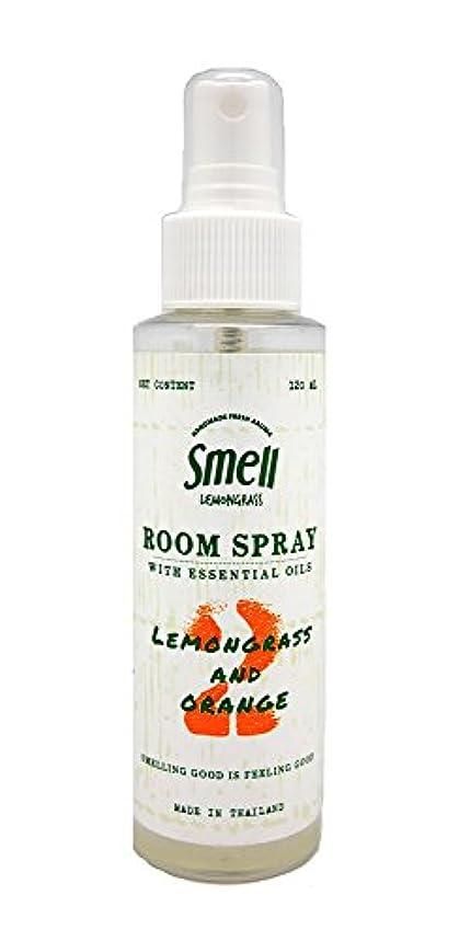 小道具会うエキゾチック(スメル レモングラス)Smell Lemongrass ルーム スプレー 120ml (レモングラス & オレンジ)