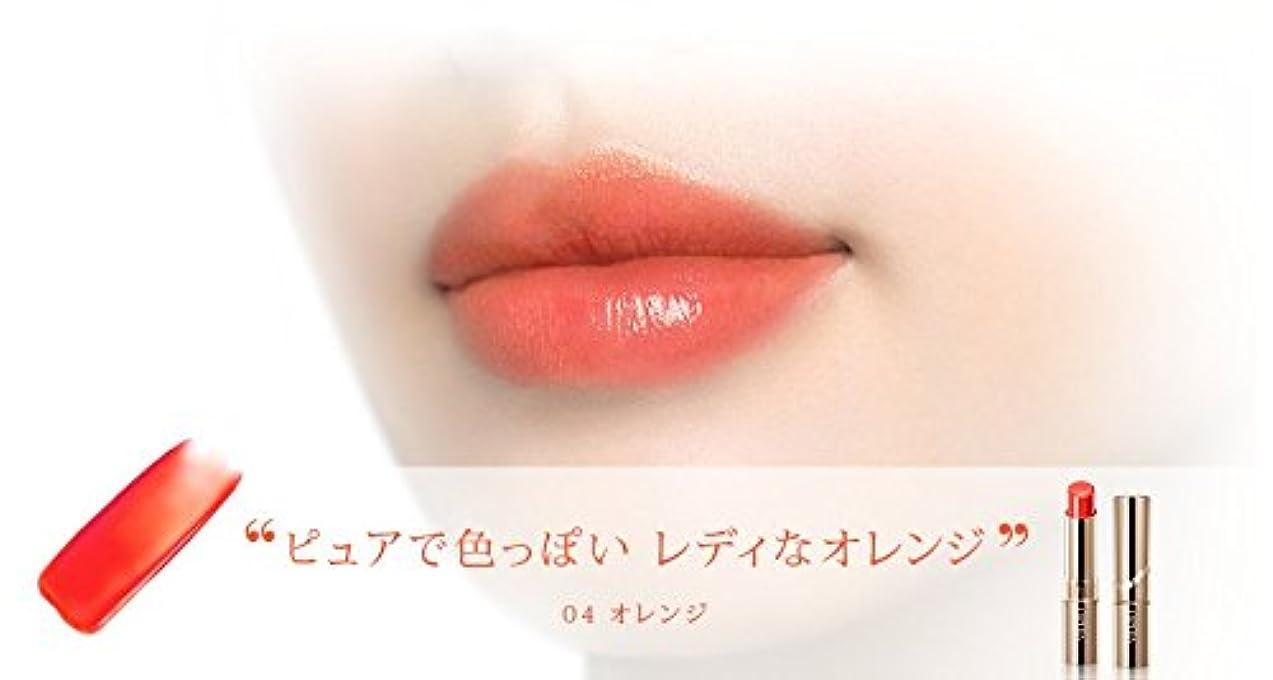 センチメンタル一マントル【オペラ(OPERA)】ティントオイルルージュ (4 オレンジ)