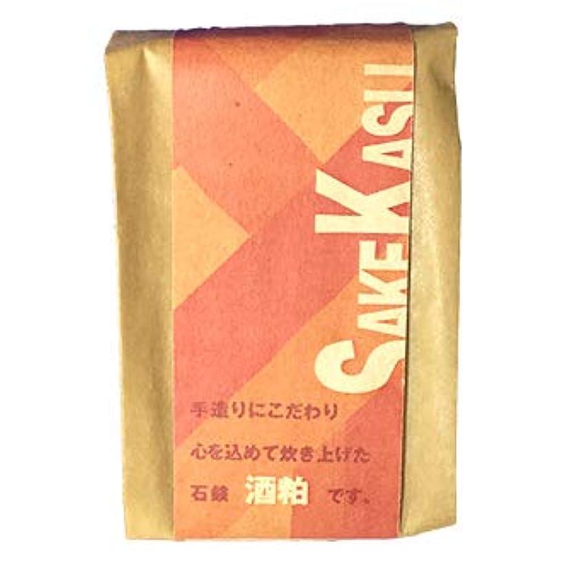 ケイ素キモい指導する酒粕石鹸 130g