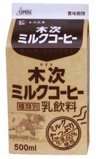 木次 ミルクコーヒー 500ml x4個セット