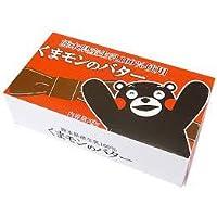 【冷蔵】熊本県産くまもんバター 200g