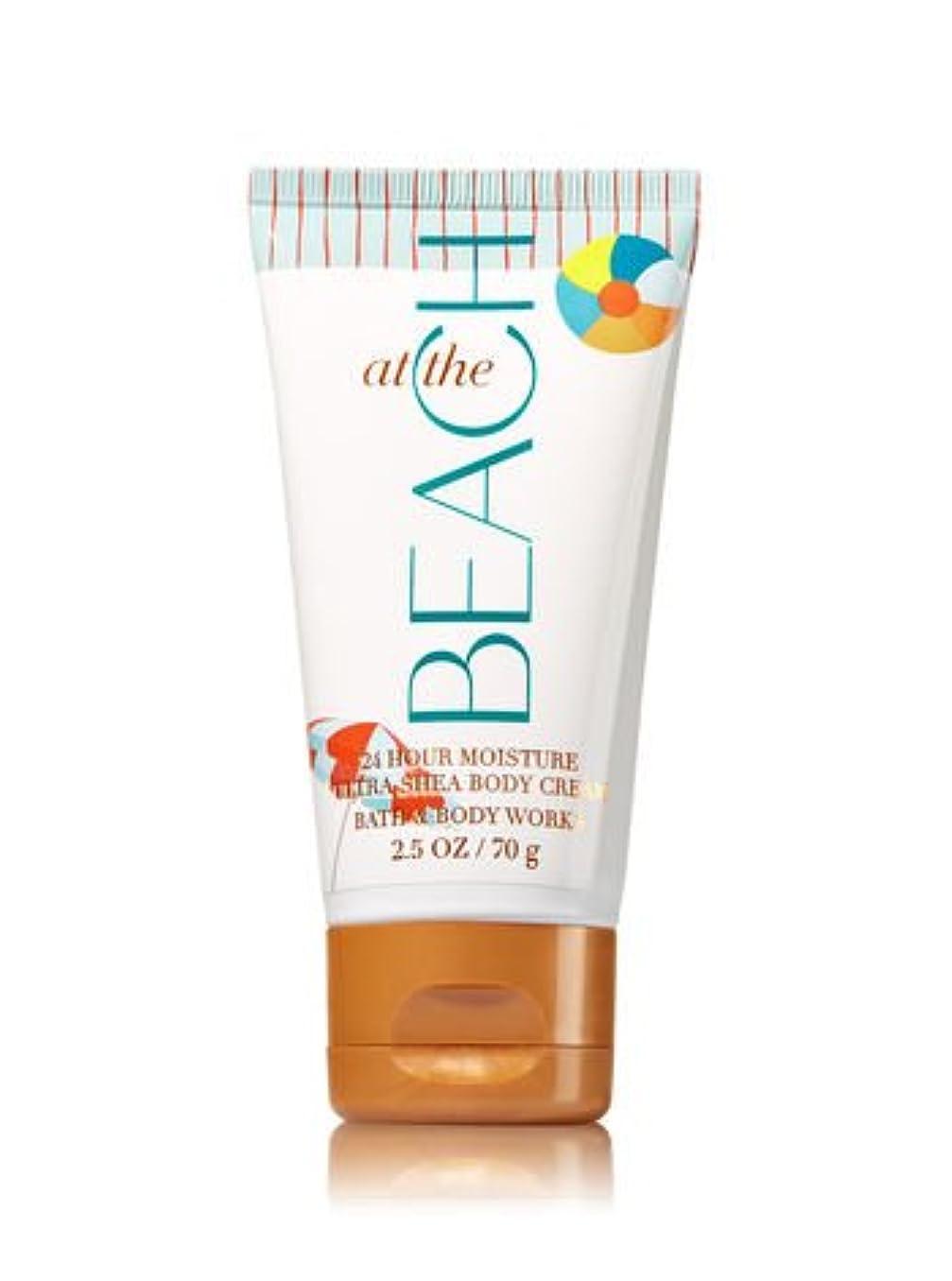暗記する郡爆発する【Bath&Body Works/バス&ボディワークス】 ボディクリーム アットザビーチ Ultra Shea Body Cream At The Beachトラベルサイズ [並行輸入品]