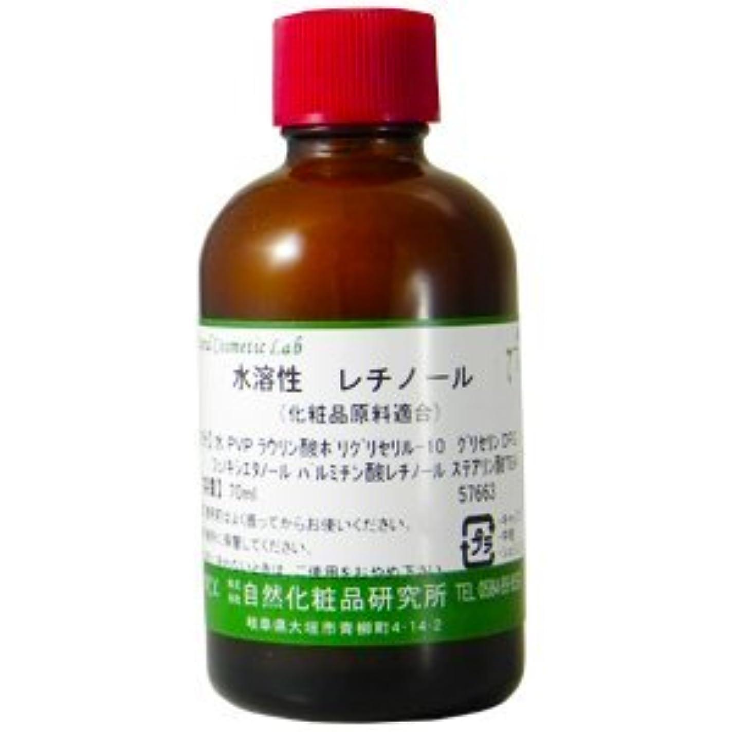 賞賛する地上のダム水溶性 レチノール 化粧品原料 70ml