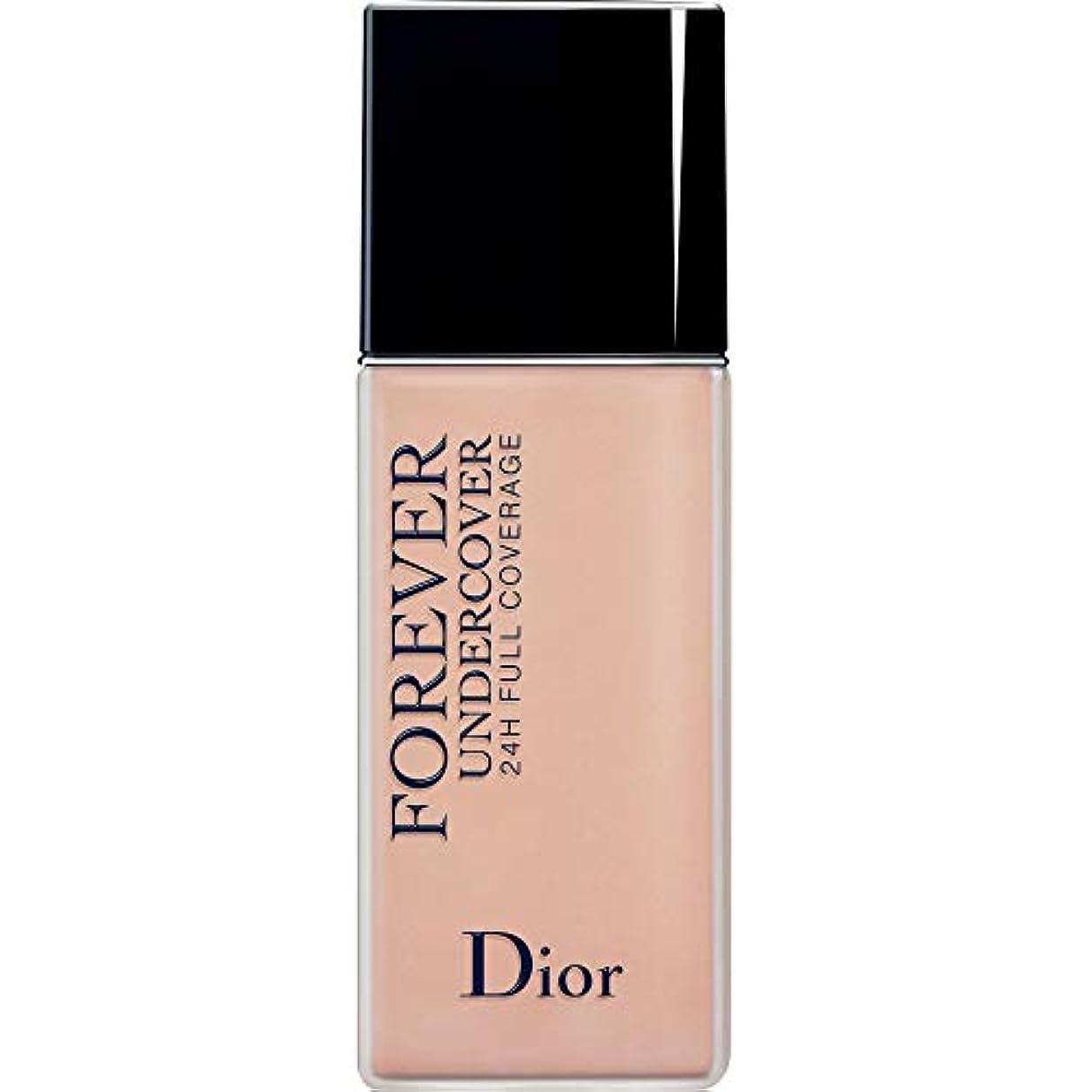 ナプキンみがきます子孫[Dior ] ディオールディオールスキン永遠アンダーカバーフルカバーの基礎40ミリリットル024 - ソフトアーモンド - DIOR Diorskin Forever Undercover Full Coverage...