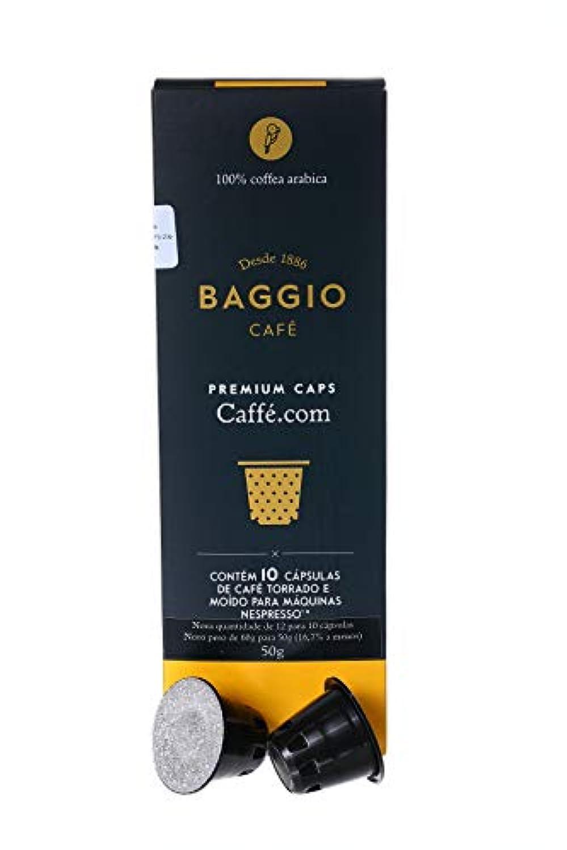 BAGGIO CAFE (バジオ カフェ) CAPS ネスプレッソ互換 カプセル 10個入 CAFÉ.COM