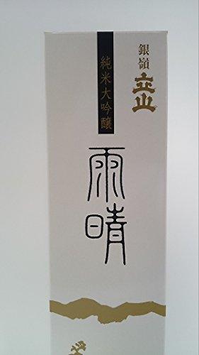 ★銀嶺 立山 純米大吟醸 雨晴 720ml