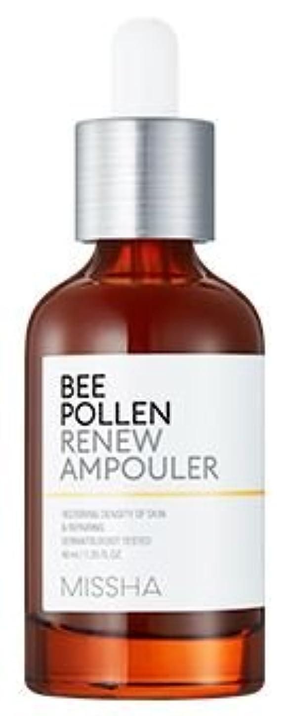 するだろう目の前の本能[Missha] Bee Pollen Renew Ampouler 40ml [ミシャ] ビーポレンリニューアンプーラー 40ml [並行輸入品]