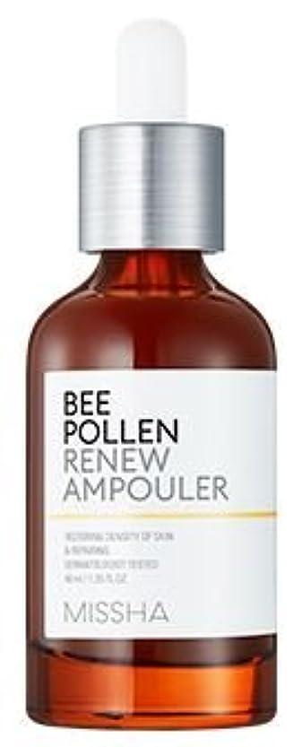 代表ケーキハイキングに行く[Missha] Bee Pollen Renew Ampouler 40ml [ミシャ] ビーポレンリニューアンプーラー 40ml [並行輸入品]