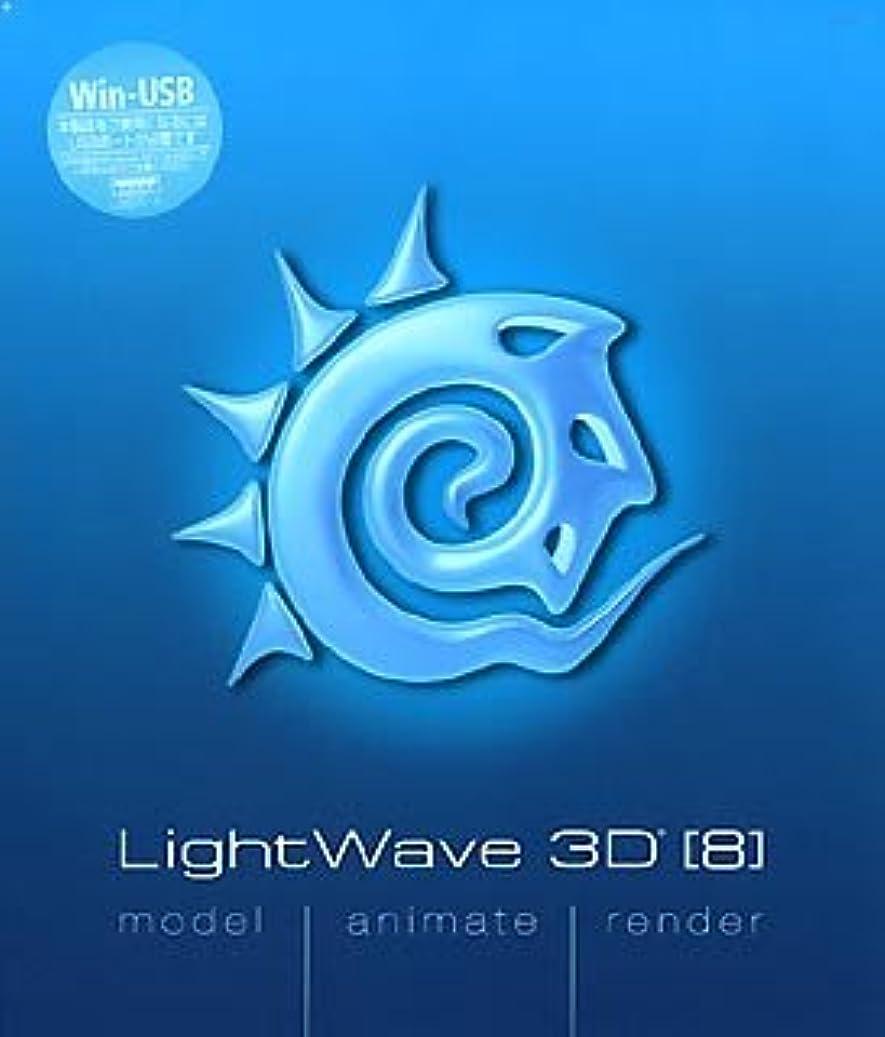 核不名誉定規LightWave 3D Ver.8.0 Win-USB 日本語版