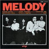 MELODY(紙ジャケット仕様)