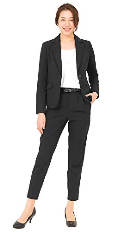(アッドルージュ) AddRouge洗える パンツスーツ レディース ビジネス テーラードジャケット ウエストゴム テーパードパンツ 2点セット【b5015】